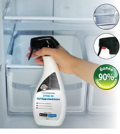 Как в домашних условиях почистить холодильник